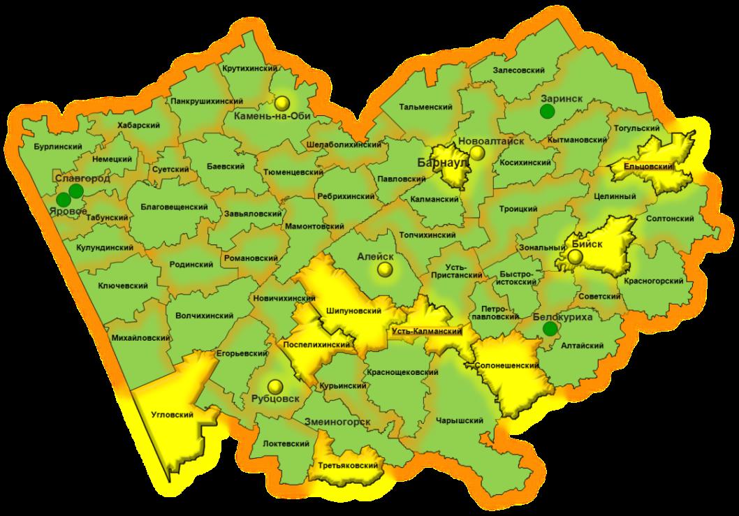 Телефонный Справочник Целинного Района Алтайского Края