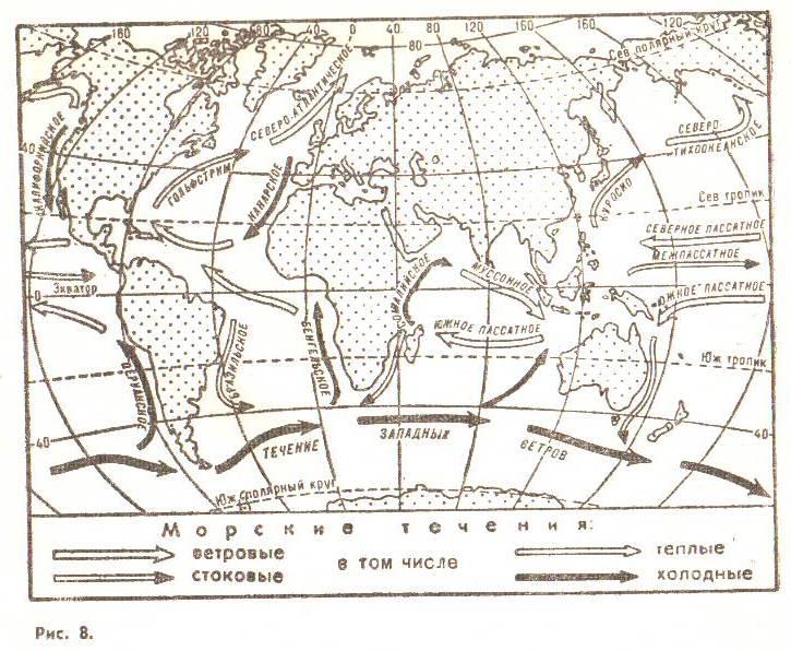 IV Работа в контурных картах.