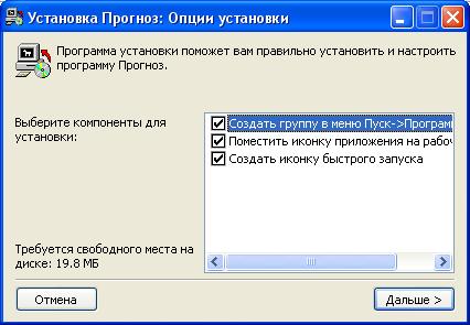 аис поз. руководство пользователя - фото 6